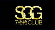 广东七格格俱乐部